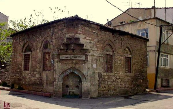 Yedikule Ali Fakih Sibyan Mektebi