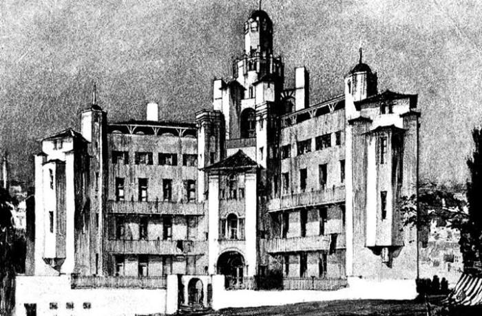 Karaköy Galata Ingiliz Hastanesi