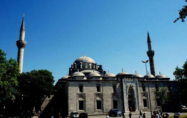 Beyazıt Sultan II. Beyazıt Camii
