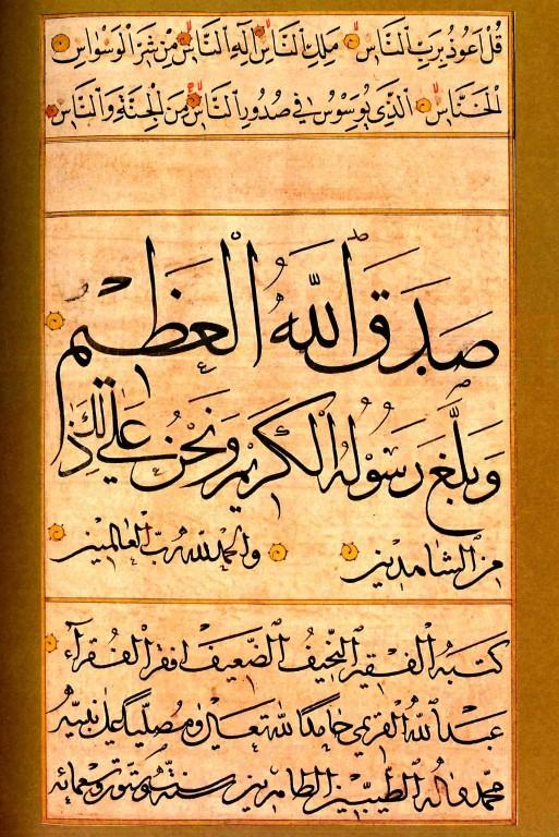 HATTAT ABDULLAH KIRIMI