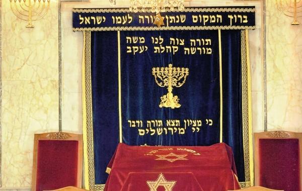 Bakırköy Sinagogu